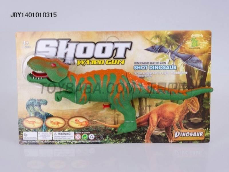 Dinosaur gun No.:5808B