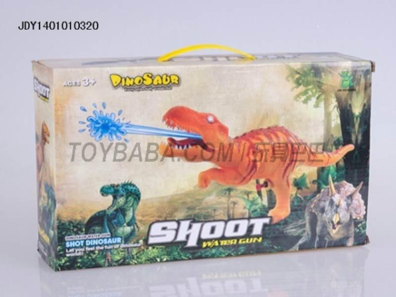 Dinosaur gun No.:5908A