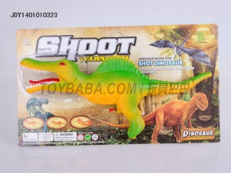 Dinosaur gun No.:5908B