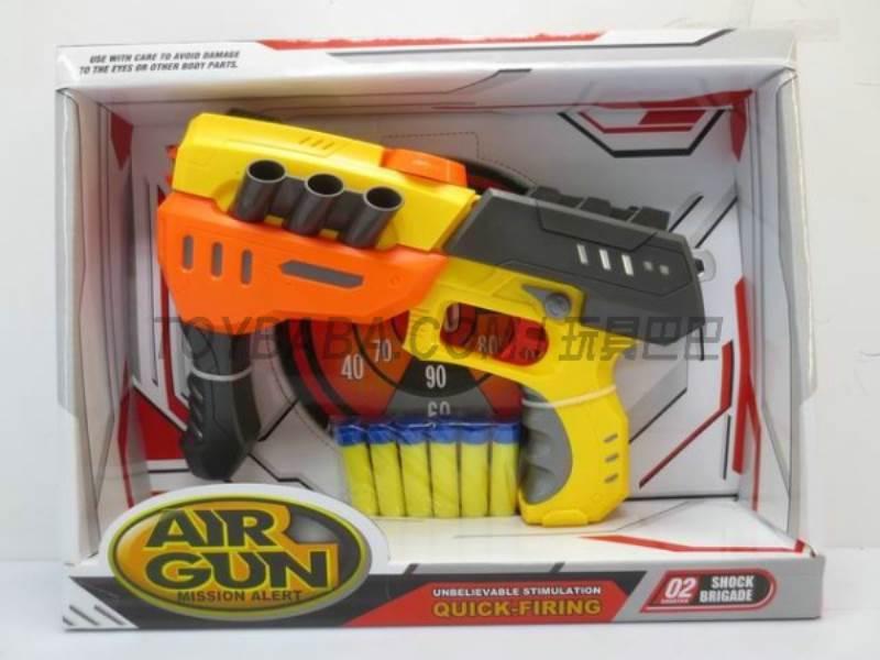 Soft gun No.:1202A