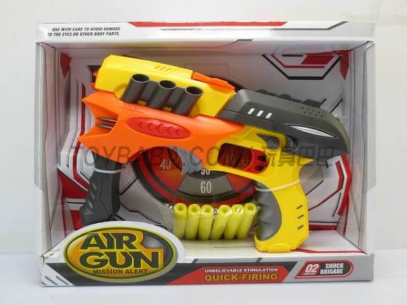 Soft gun No.:1202B