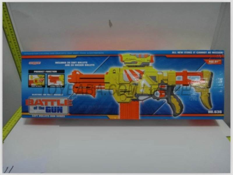 Electric soft gun No.:636