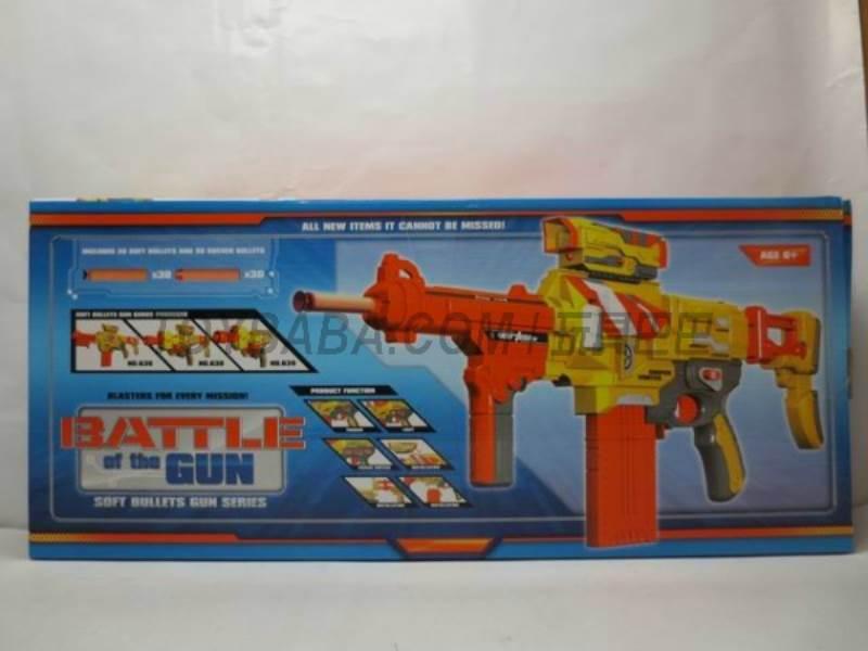 Electric soft gun No.:637