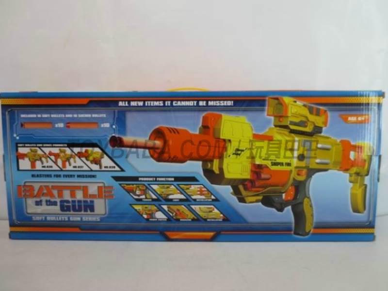 Electric soft gun No.:638