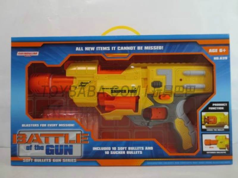 Electric soft gun No.:639