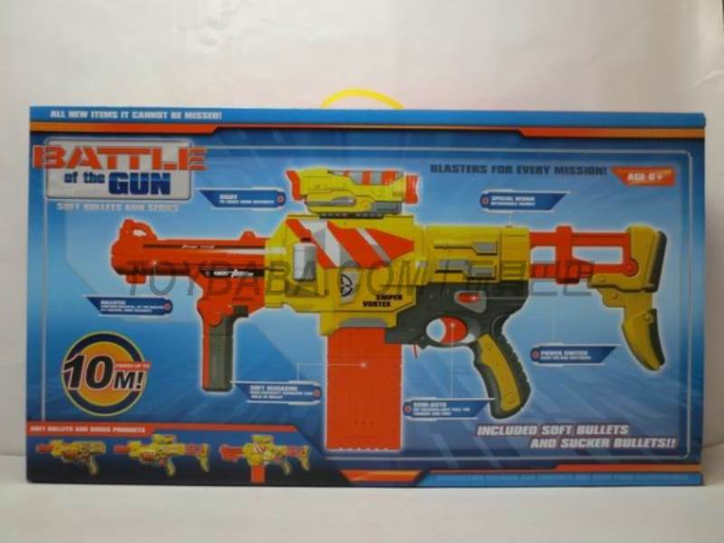 Electric soft gun No.:622