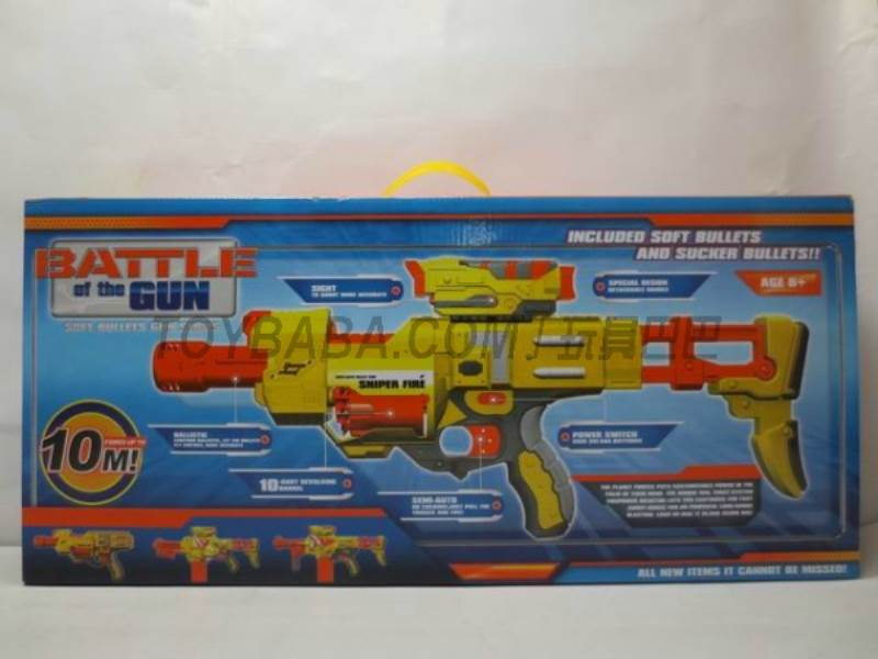 Electric soft gun No.:623