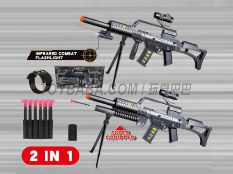 Large G36 Voice gun / needle catapult No.:YJD3355-A2