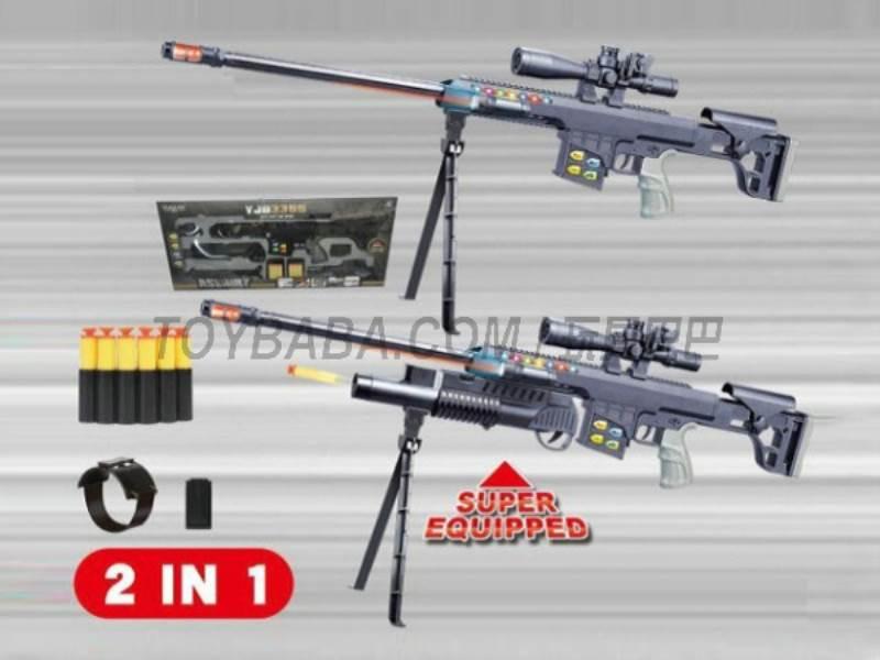 Barrett vibrating voice gun / EVA catapult No.:YJD3355-K3