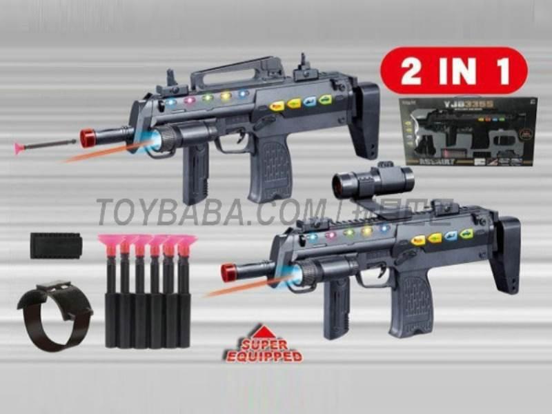 MP7 voice Gun / Needle catapult No.:YJD3355-L1