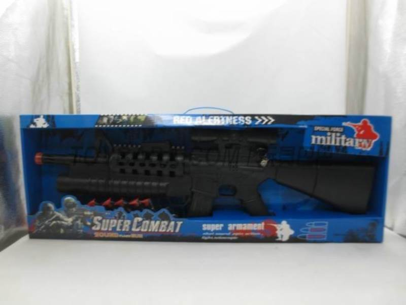 Vibration flash voice gun ( black ) Infrared / soft bullet bullet / big butt No.:8499I