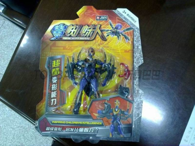 Ghost Spider-Man No.:JY969
