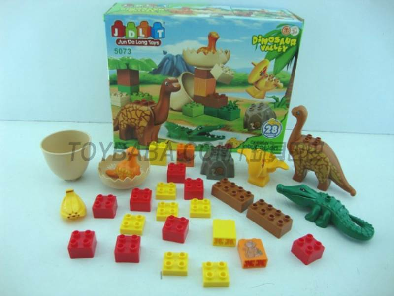 Dinosaur blocks No.:5073