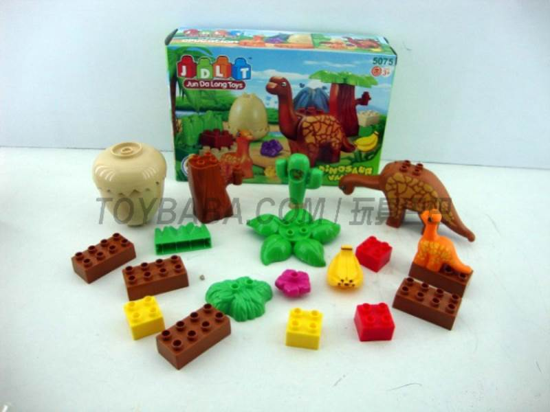 Dinosaur blocks No.:5075