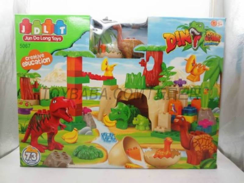 Dinosaur blocks No.:5067