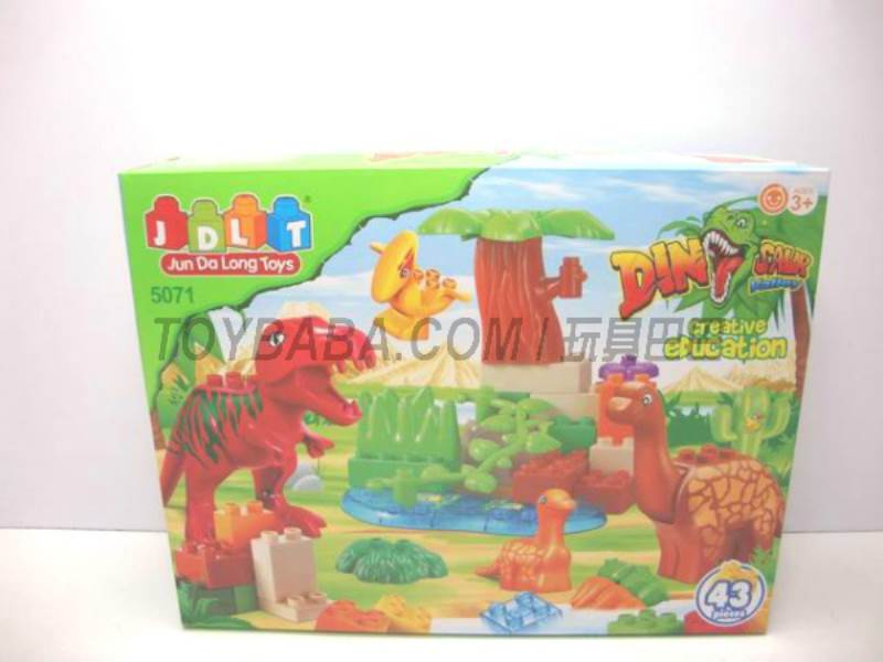 Dinosaur blocks No.:5071
