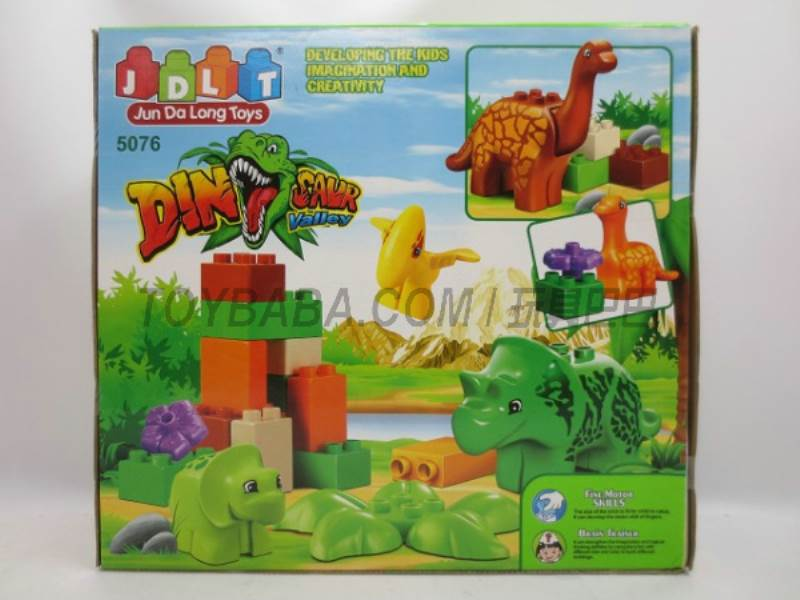 Dinosaur blocks No.:5076