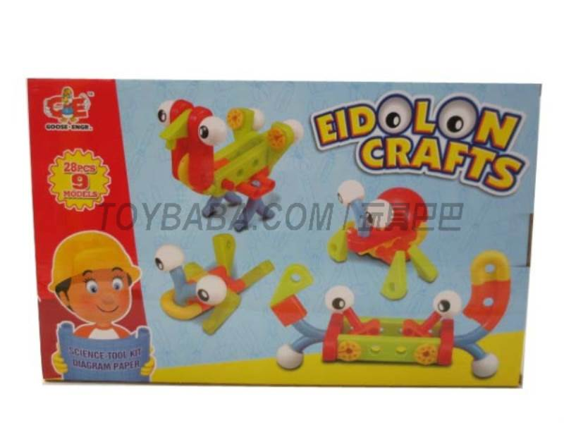 Goose engineers building blocks assembled game No.:880-2