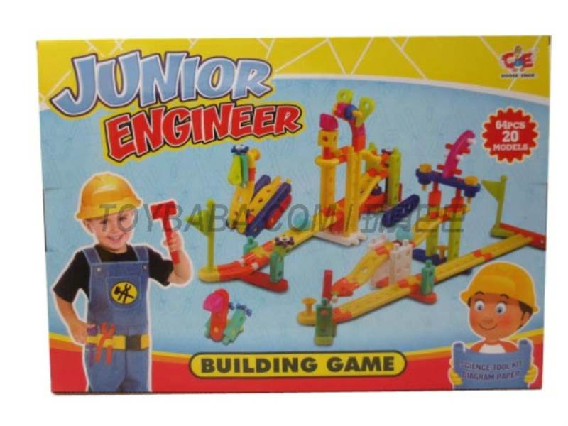 Goose engineers building blocks assembled game No.:880-3