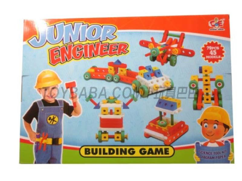 Goose engineers building blocks assembled game No.:880-4