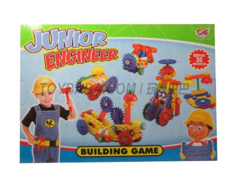 Goose engineers building blocks assembled game No.:880-5