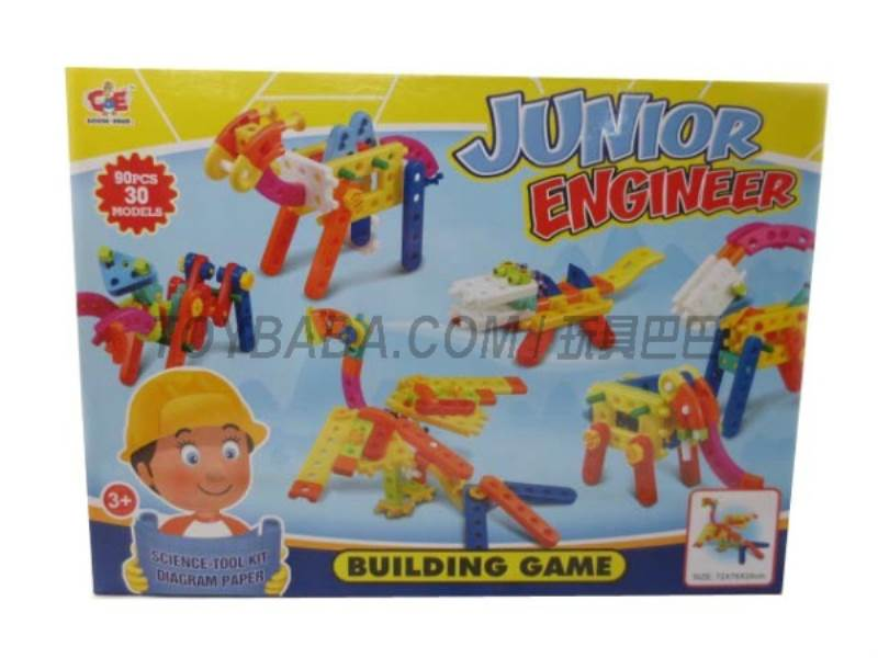 Goose engineers building blocks assembled game No.:880-6