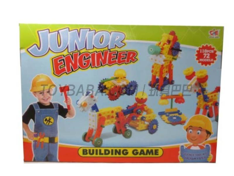 Goose engineers building blocks assembled game No.:880-7