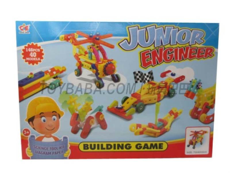 Goose engineers building blocks assembled game No.:880-8