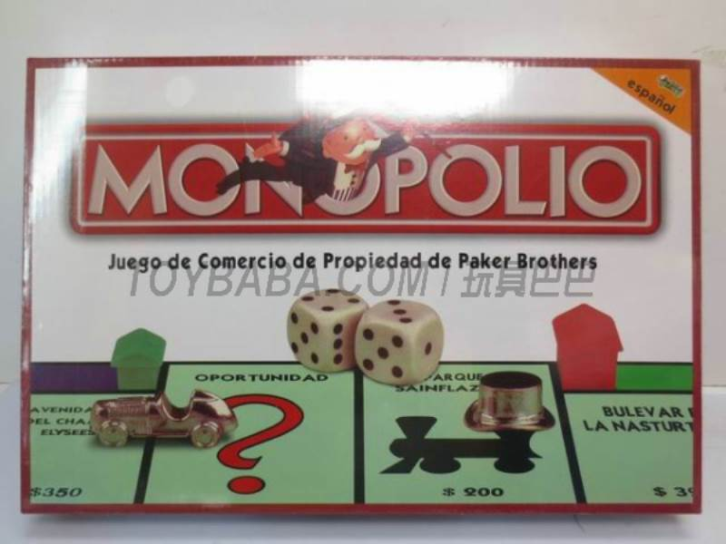 Spanish Monopoly No.:55181S