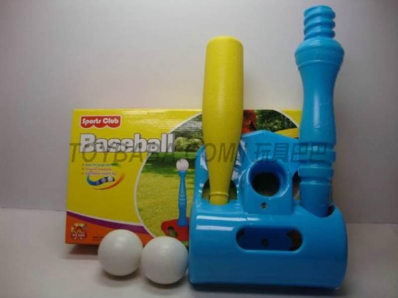 Folding baseball trainer No.:998