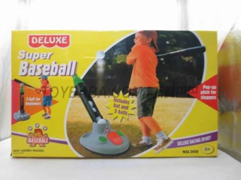 Baseball Box Set No.:999