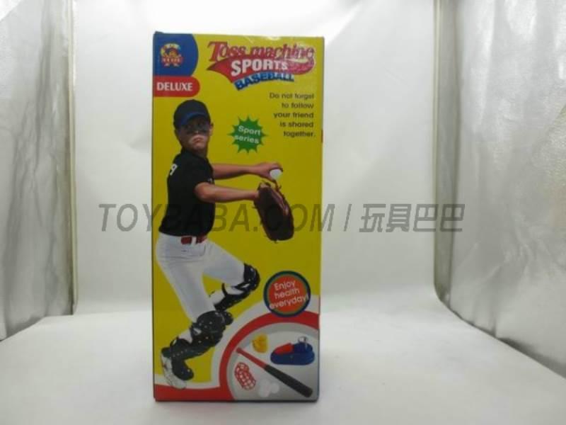 Baseball Set No.:997A