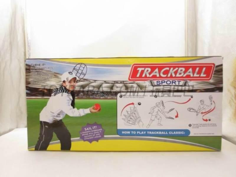 Relay ball No.:9197