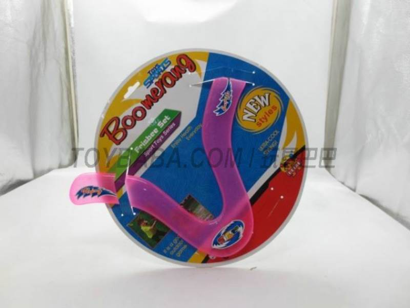 Frisbee (real Swatches Pack) No.:Jan-30