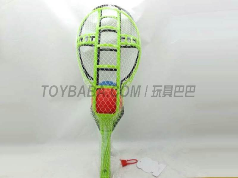 Relay ball No.:Jan-97