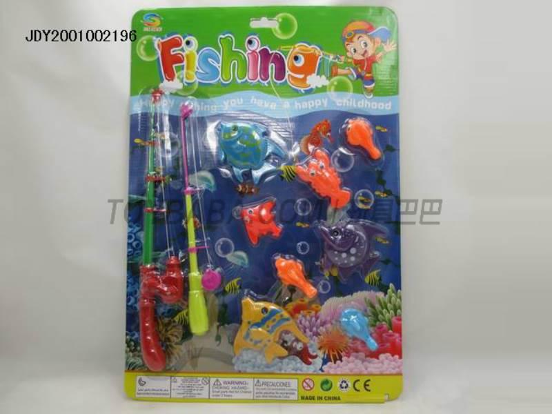 Fishing No.:3253-17
