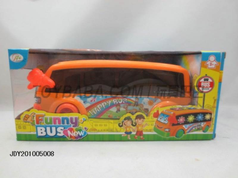 Electric cartoon bus No.:HL-8556