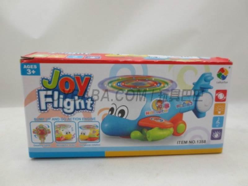 Toys No.:1358