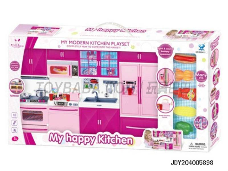 Trays refrigerator + + + Microwave oven + chicken seasoning combinations ( light music with two 7 ba No.:66041-2