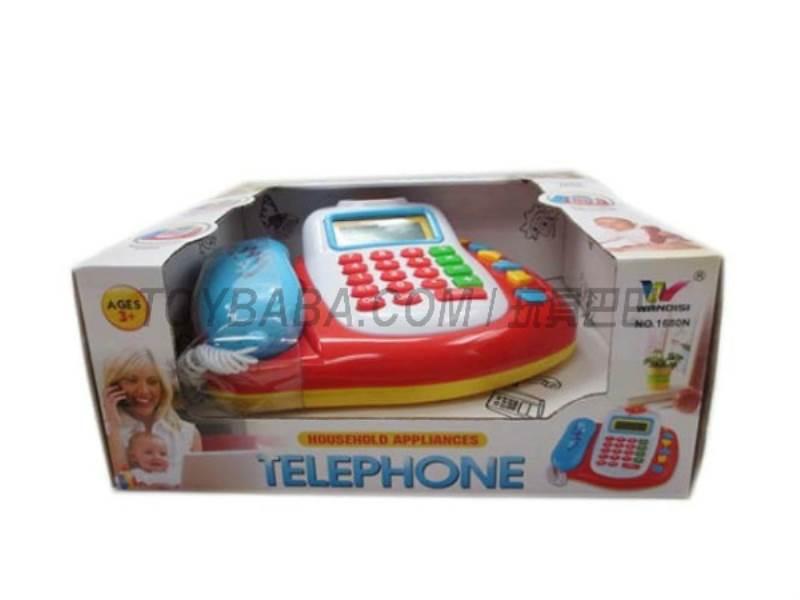 Telephone No.:1680N