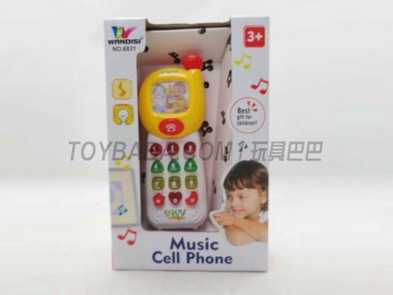 Cell phone No.:6831