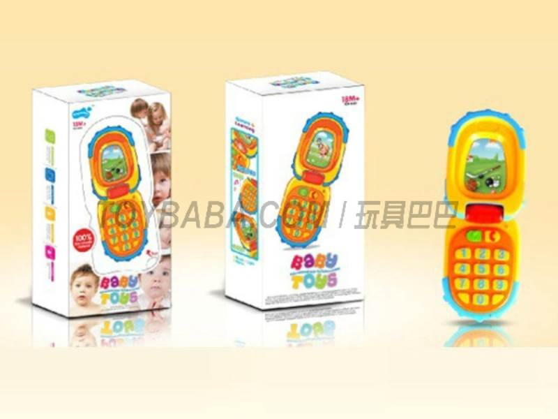 Baby phone No.:883