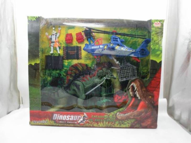 Dinosaur series No.:86024