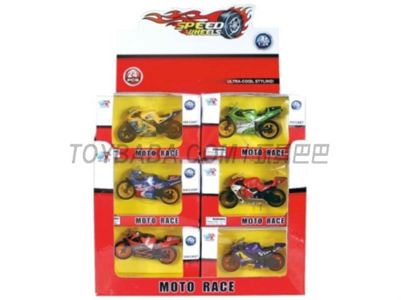 1:64 Motorcycles ( sliding) No.:XY021