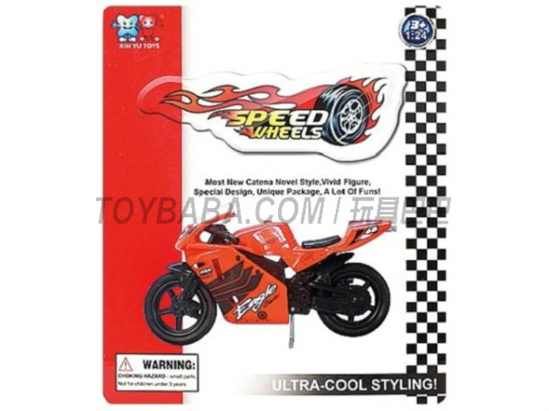 1:64 Motorcycles ( sliding) No.:XY023