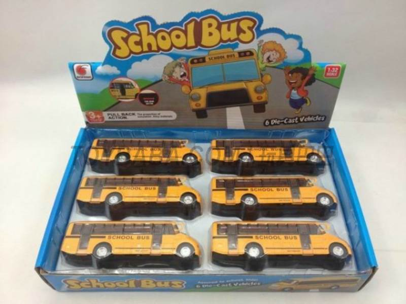 Alloy back of school buses (6PCS) No.:BF015