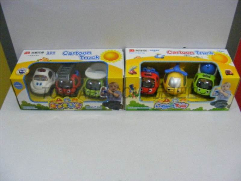 Three cartoon truck loaded No.:FS-34717