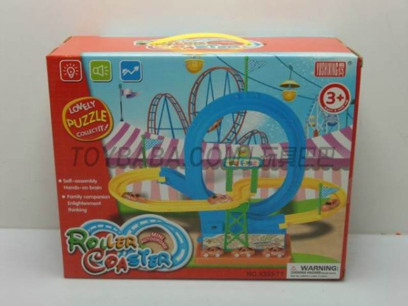 Roller coaster track No.:A333-71