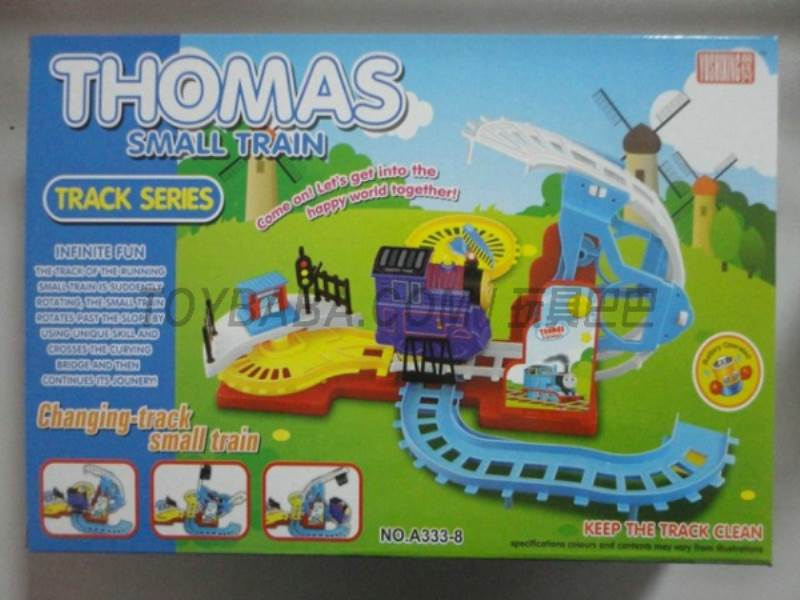 Thomas rail car No.:A333-08