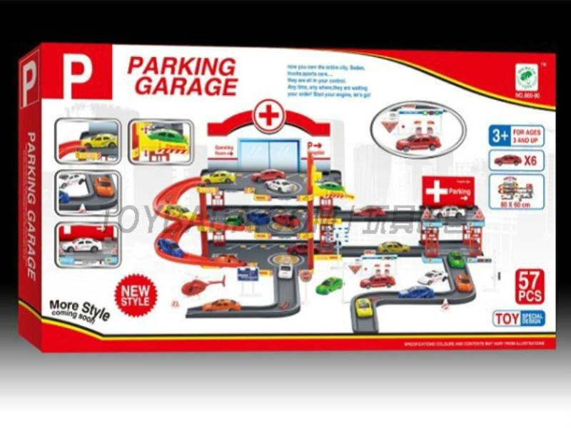 Parking Set (57PCS) No.:660-90